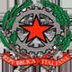 """Liceo """"V. De Caprariis"""" Atripalda (AV)"""